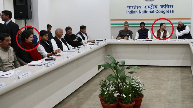 Rahul and Priyanka Gandhi did not sit side-by-side at party meet. Here is why