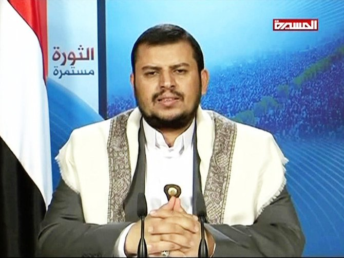 Exposed: How Al-Houthi brainwashes children, blesses targeting civilians