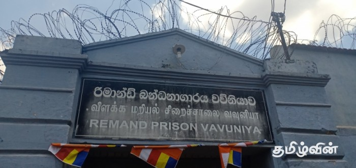 The UN Officials inside the premises of Vavuniya prison