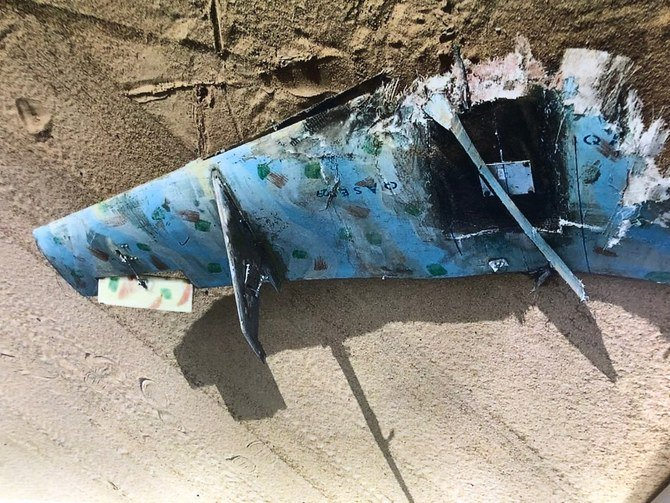Saudi air defenses intercept explosive Houthi drone in the vicinity of Jazan airport