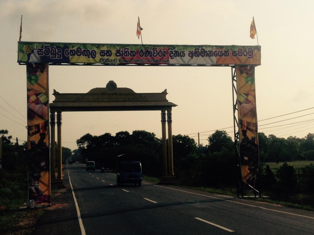Sri Lanka military erects Sinhala welcome arch in Vavuniya