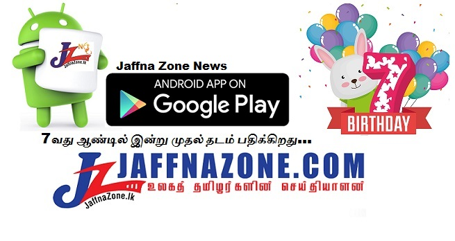 JaffnZone.com At the completion of the 7th