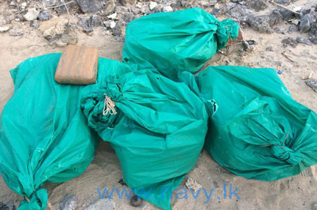 Over 122kg of Cannabis seized from Jaffna