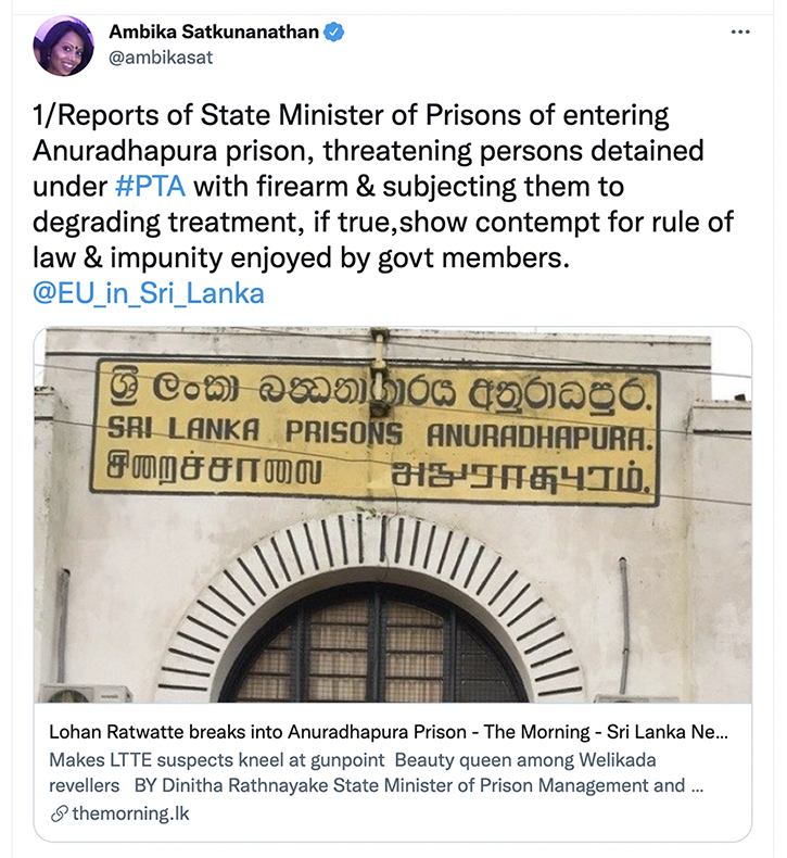 Duty of the State to protect prisoners' rights - UN