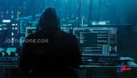 A 23 year old youth arrested for stealing money through internet processor !